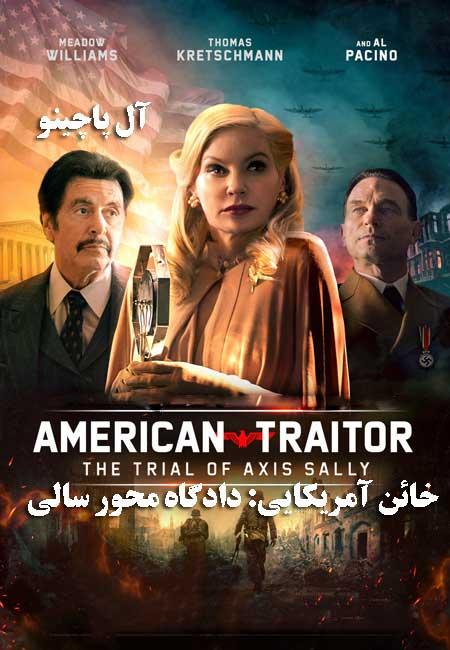 دانلود فیلم خائن آمریکایی: محاکمه سالی American Traitor: The Trial of Axis Sally 2021