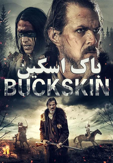 دانلود فیلم باک اسکین Buckskin 2021