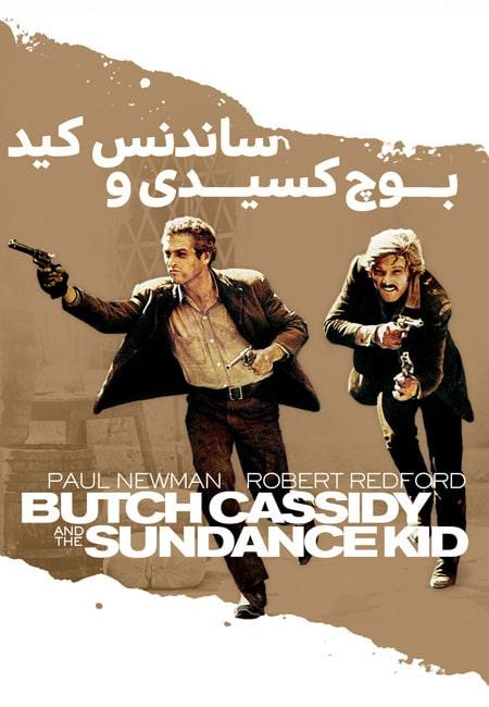 دانلود فیلم بوچ کسیدی و ساندنس کید Butch Cassidy and the Sundance Kid 1969