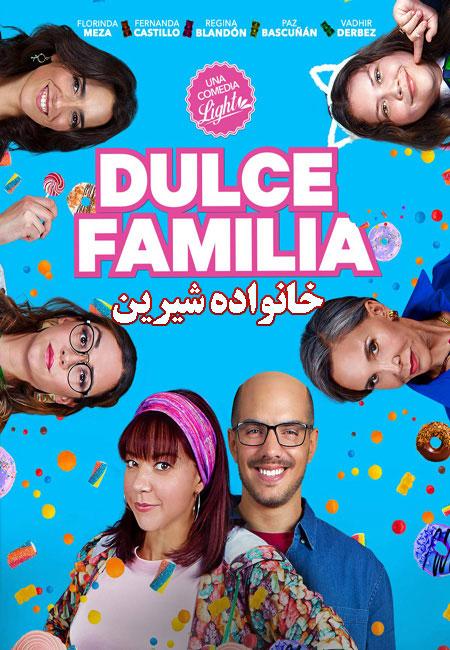 دانلود فیلم خانواده شیرین Dulce Familia 2019