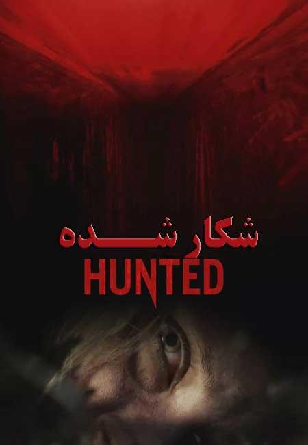 دانلود فیلم شکار شده Hunted 2020
