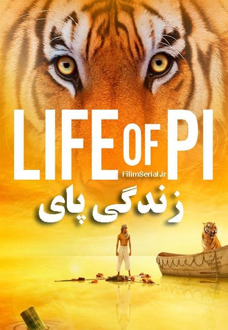 دانلود فیلم زندگی پای دوبله فارسی Life of Pi 2012