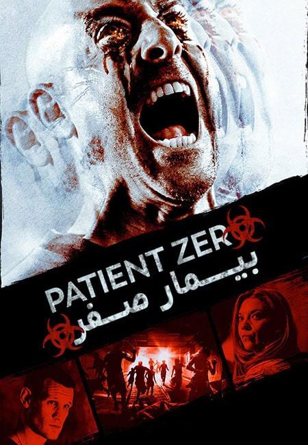 دانلود فیلم بیمار صفر Patient Zero 2018