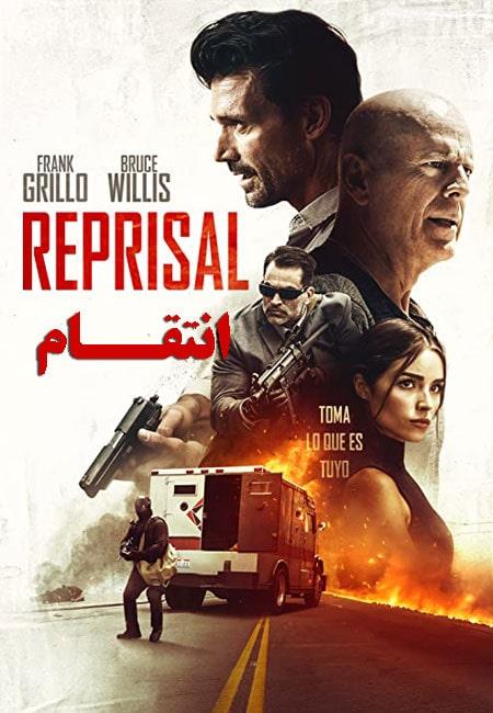 دانلود فیلم انتقام Reprisal 2018