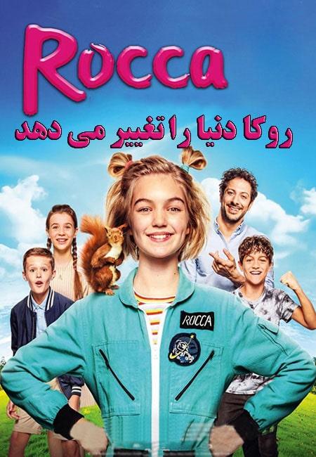 دانلود فیلم روکا دنیا را تغییر می دهد دوبله فارسی Rocca Changes the World 2019