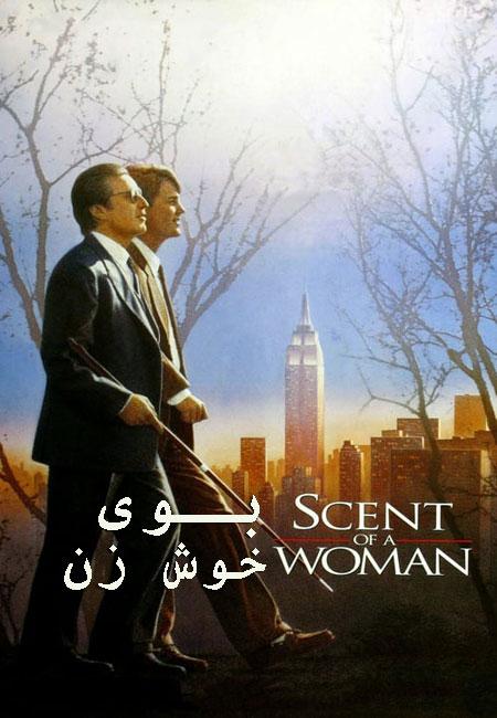 دانلود فیلم بوی خوش زن Scent of a Woman 1992