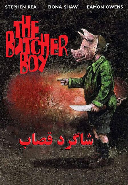 دانلود فیلم شاگرد قصاب The Butcher Boy 1997