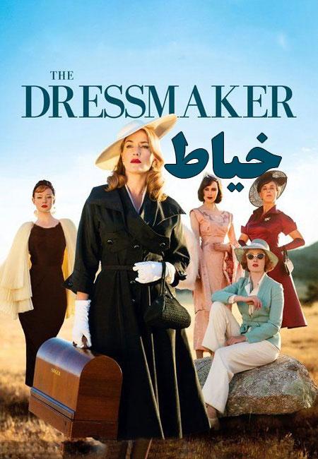 دانلود فیلم خیاط The Dressmaker 2015