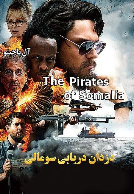 دانلود فیلم دزدان دریایی سومالی The Pirates of Somalia 2017