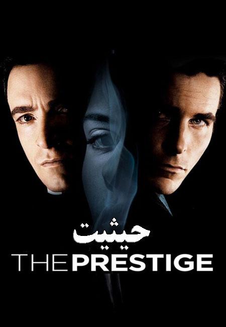 دانلود فیلم حیثیت دوبله فارسی The Prestige 2006