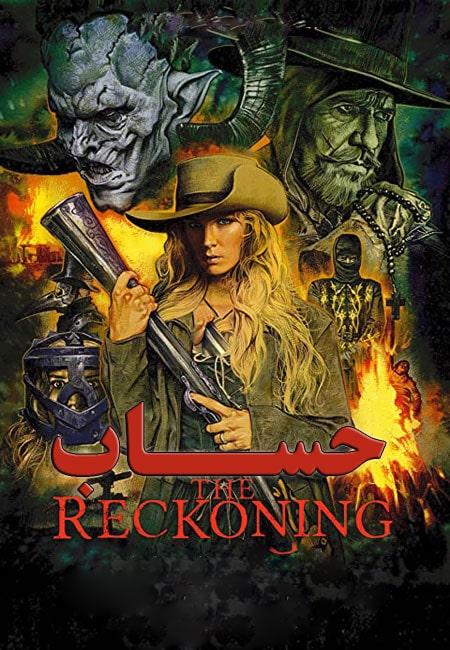 دانلود فیلم حساب دوبله فارسی The Reckoning 2020