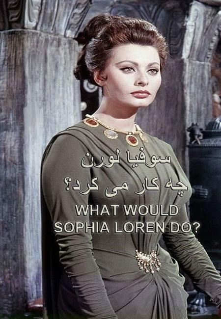 دانلود مستند سوفیا لورن چه کار می کرد؟ What Would Sophia Loren Do? 2021