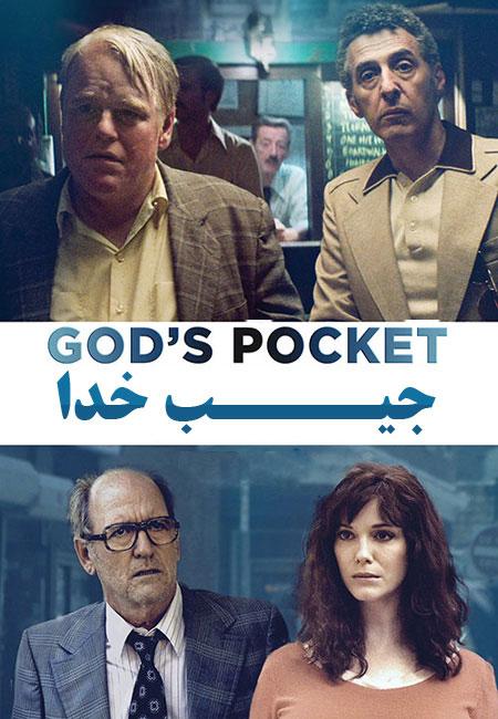 دانلود فیلم جیب خدا God's Pocket 2014