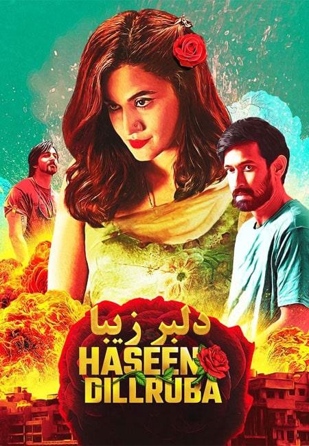 دانلود فیلم هندی دلبر زیبا Haseen Dillruba 2021