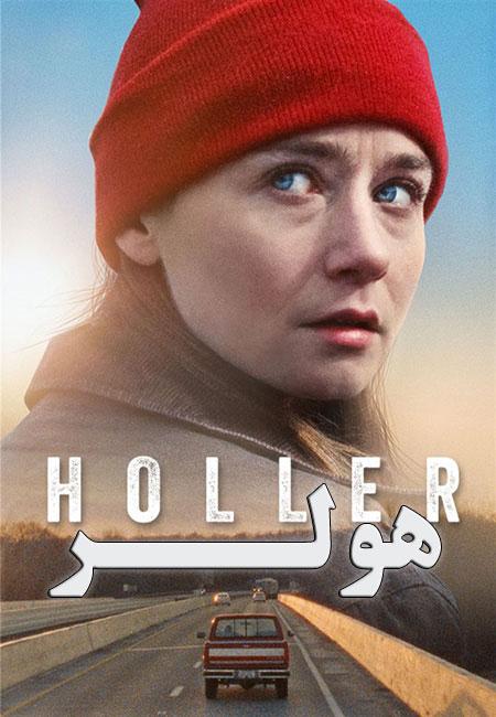 دانلود فیلم هولر Holler 2020