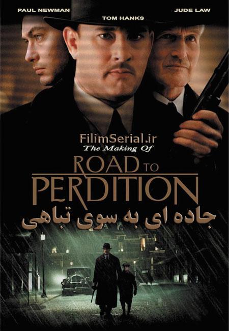 دانلود فیلم جاده ای به سوی تباهی دوبله فارسی Road to Perdition 2002