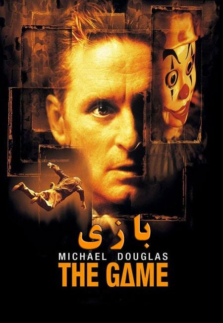 دانلود فیلم بازی دوبله فارسی The Game 1997