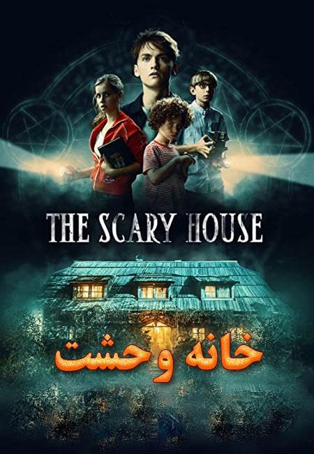 دانلود فیلم خانه وحشت دوبله فارسی The Scary House 2020