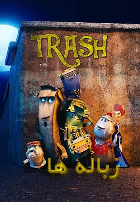 دانلود انیمیشن زباله ها دوبله فارسی Trash 2020
