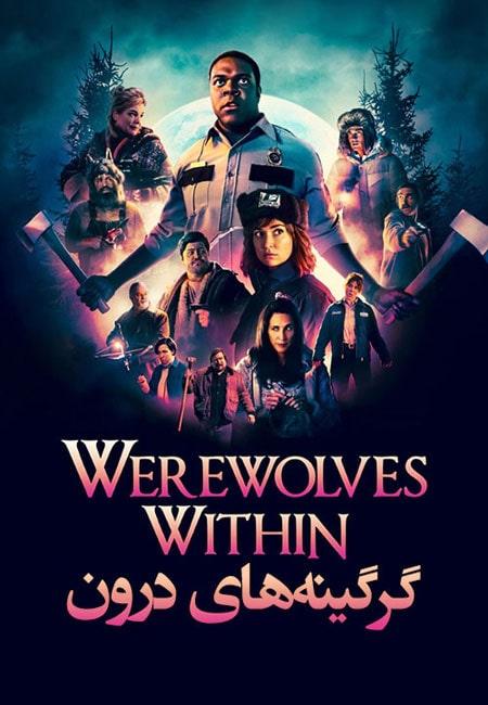 دانلود فیلم گرگینه های درون دوبله فارسی Werewolves Within 2021