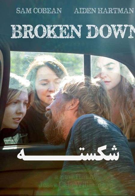 دانلود فیلم شکسته Broken Down 2020