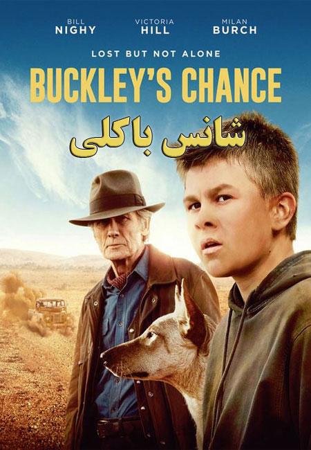 دانلود فیلم شانس باکلی Buckley's Chance 2021