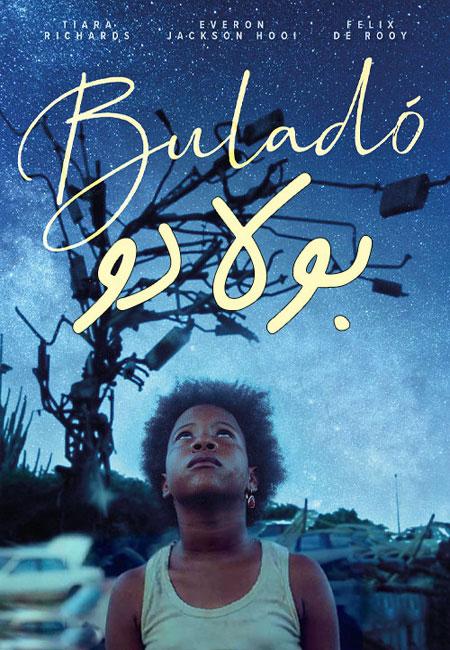 دانلود فیلم بولادو Bulado 2020