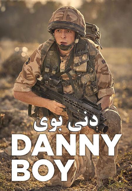 دانلود فیلم دنی بوی Danny Boy 2021