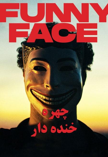دانلود فیلم چهره خنده دار Funny Face 2020