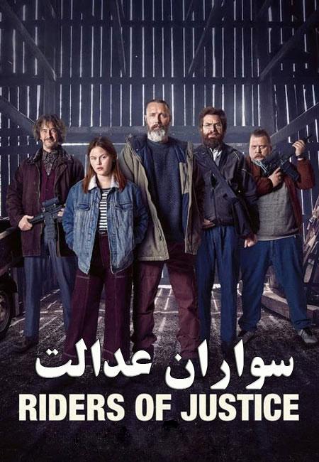 دانلود فیلم سواران عدالت دوبله فارسی Riders of Justice 2020