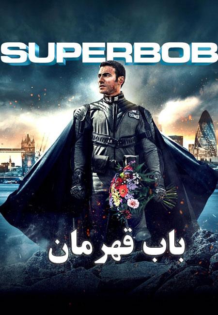 دانلود فیلم باب قهرمان SuperBob 2015