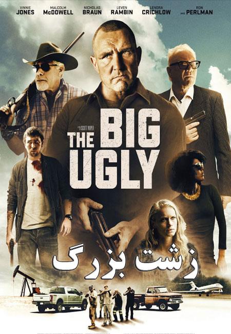 دانلود فیلم زشت بزرگ The Big Ugly 2020