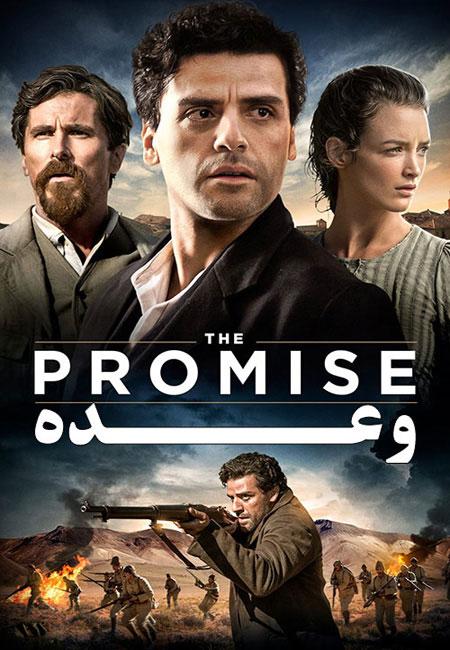 دانلود فیلم وعده The Promise 2016