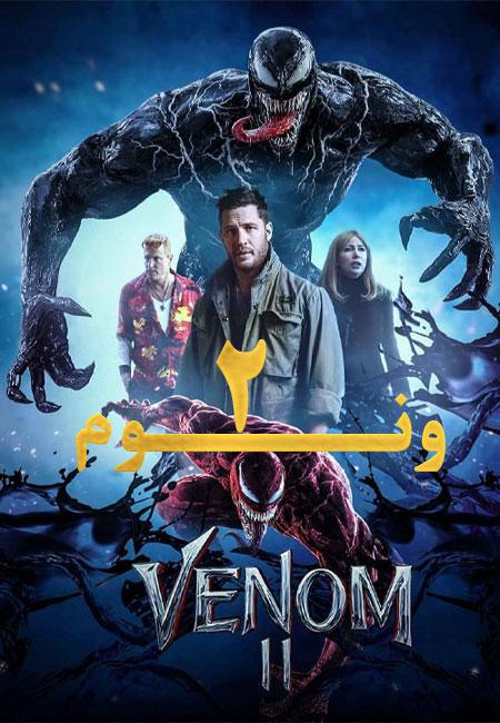 دانلود فیلم ونوم 2 Venom: Let There Be Carnage 2021