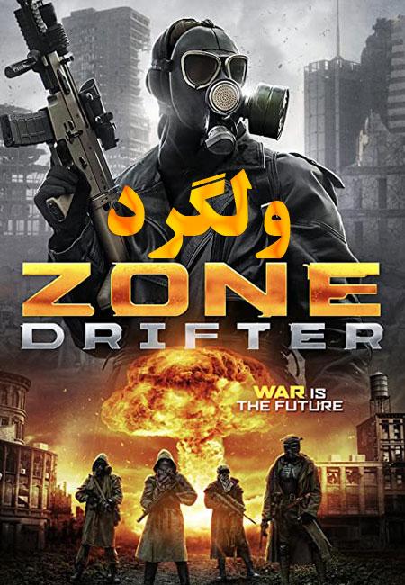دانلود فیلم ولگرد Zone Drifter 2021