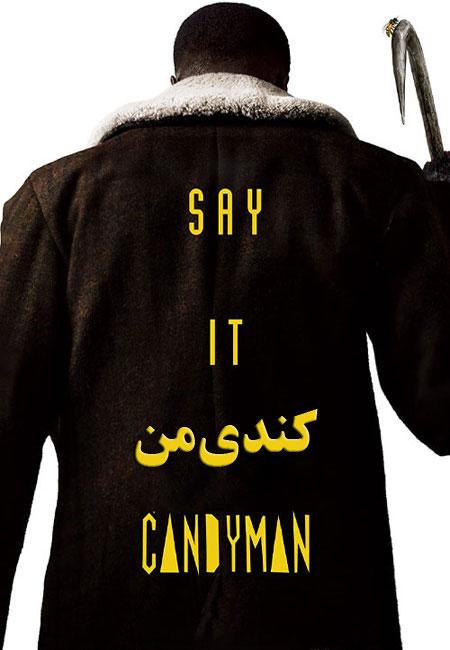 دانلود فیلم کندیمن Candyman 2021
