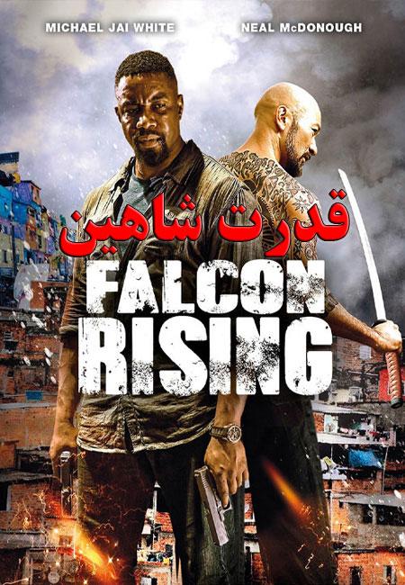 دانلود فیلم قدرت شاهین دوبله فارسی Falcon Rising 2014