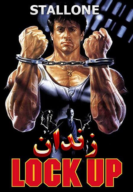 دانلود فیلم زندان دوبله فارسی Lock Up 1989