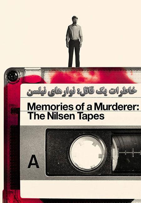 دانلود مستند خاطرات یک قاتل: نوارهای نیلسن Memories of a Murderer: The Nilsen Tapes 2021