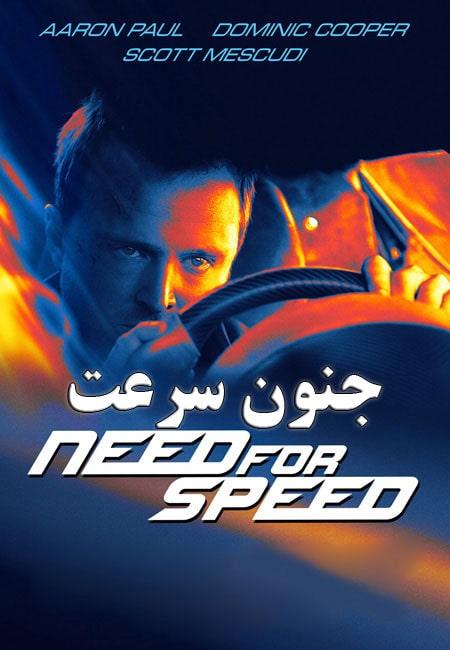 دانلود فیلم جنون سرعت دوبله فارسی Need for Speed 2014