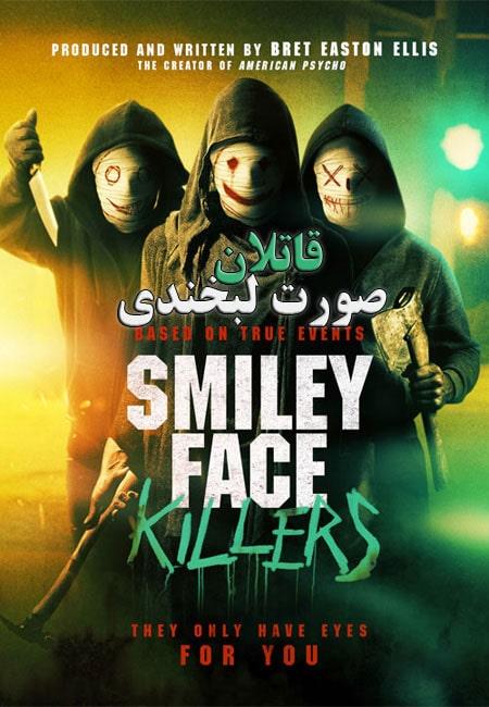 دانلود فیلم قاتلان صورت لبخندی Smiley Face Killers 2020