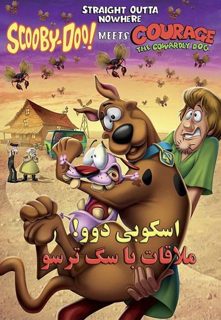 دانلود انیمیشن اسکوبی دوو Scooby-Doo Meets Courage the Cowardly Dog 2021