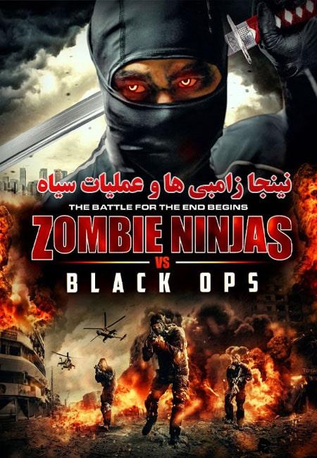 دانلود فیلم نینجا زامبی ها و عملیات سیاه Zombie Ninjas vs Black Ops 2015
