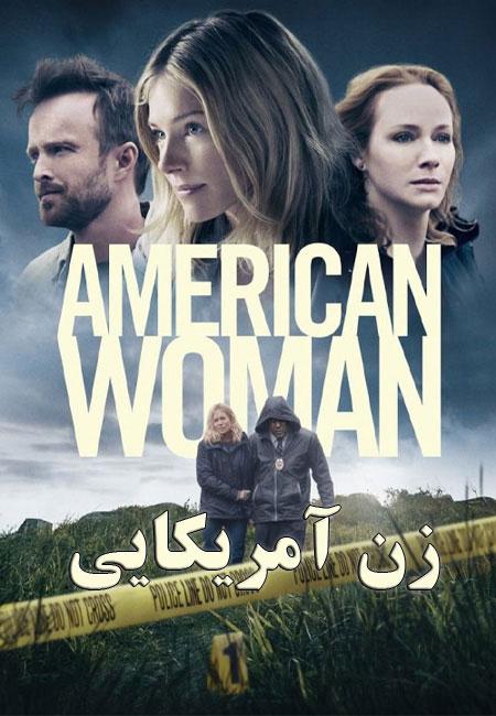دانلود فیلم زن آمریکایی American Woman 2018