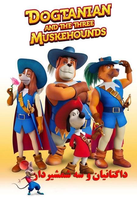 دانلود انیمیشن داگتانیان و سه شمشیردار Dogtanian and the Three Muskehounds 2021