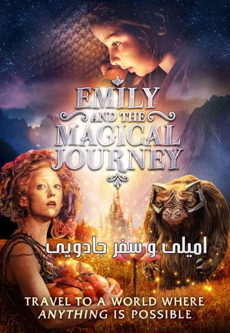 دانلود فیلم امیلی و سفر جادویی دوبله فارسی Emily and the Magical Journey 2020