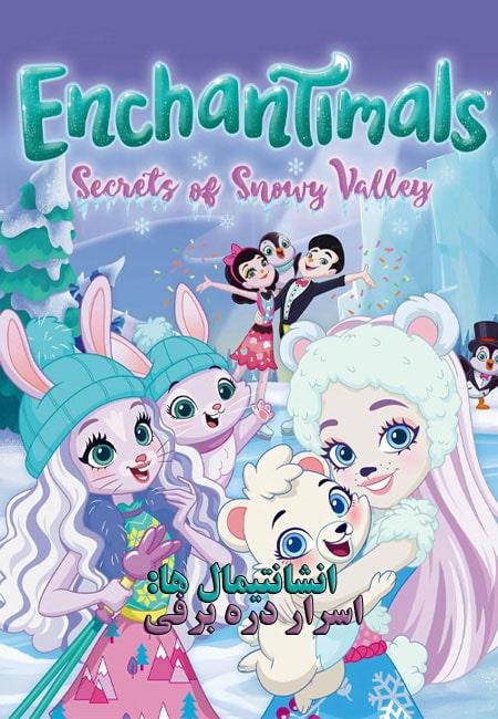 دانلود انیمیشن انشانتیمال ها: اسرار دره برفی دوبله فارسی Enchantimals: Secrets of Snowy Valley 2020