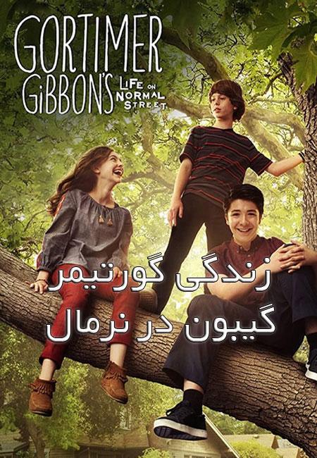 دانلود سریال زندگی گورتیمر گیبون در نرمال استریت Gortimer Gibbon's Life on Normal Street 2014