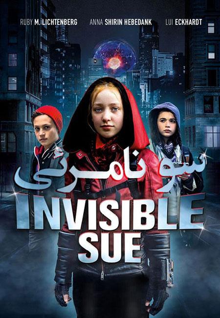 دانلود فیلم سو نامرئی Invisible Sue 2018