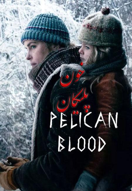 دانلود فیلم خون پلیکان Pelican Blood 2019